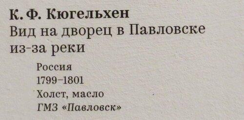 https://img-fotki.yandex.ru/get/218579/140132613.58d/0_21ebb2_5dcdc9_L.jpg