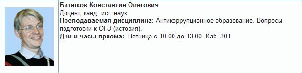 СПб АППО