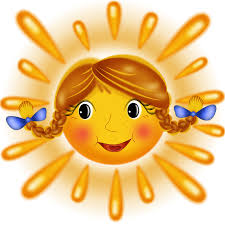 Солнце с косичками
