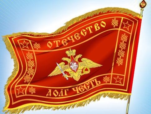 Поздравления с Днем создания Вооруженных сил России