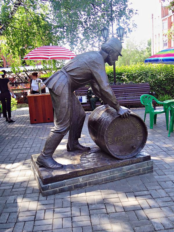 День пивовара! Памятник пивовару!