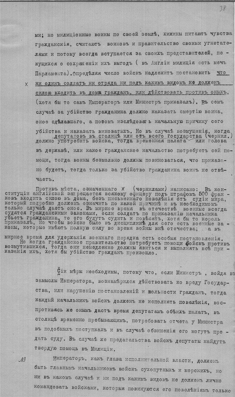 https://img-fotki.yandex.ru/get/218579/199368979.3c/0_1f0701_3f77000a_XXXL.jpg
