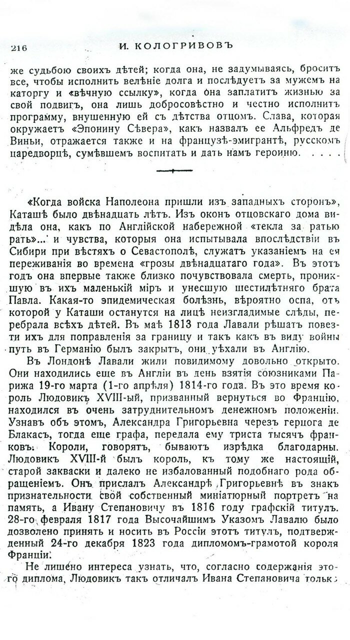 https://img-fotki.yandex.ru/get/218579/199368979.60/0_201cbc_e1ee64ef_XXXL.jpg