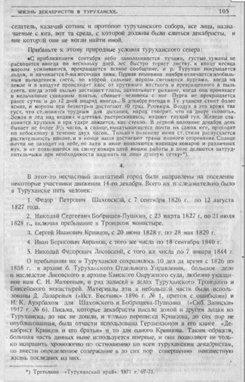 https://img-fotki.yandex.ru/get/218579/199368979.c9/0_21a298_ebab83ac_XXXL.jpg