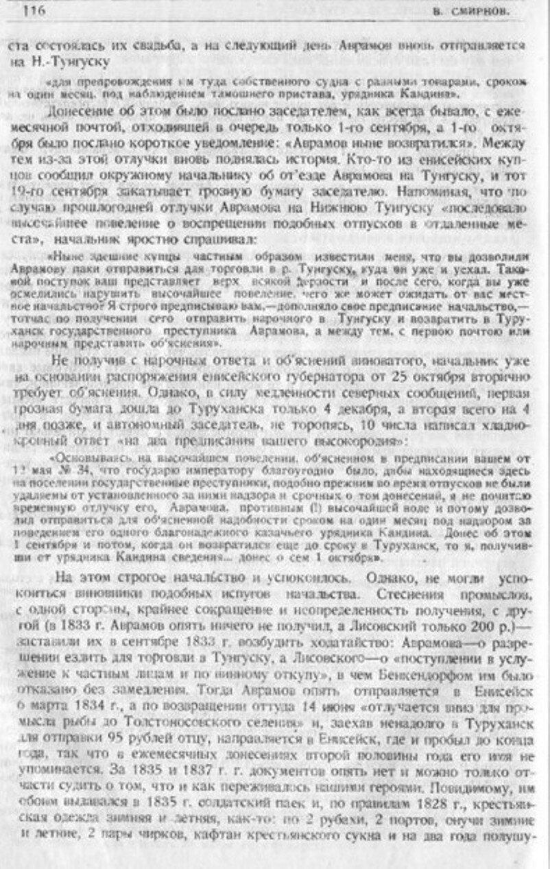 https://img-fotki.yandex.ru/get/218579/199368979.ca/0_21a2a3_94696baf_XXXL.jpg