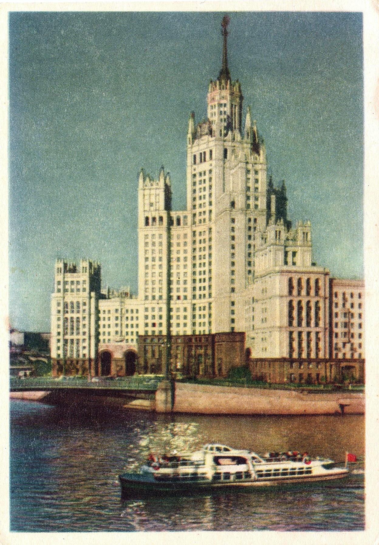 ZAVODFOTO / История городов России в фотографиях: Москва в 1950-х