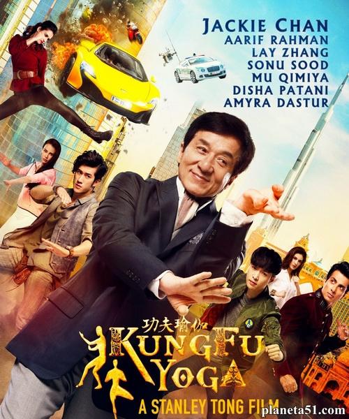 Доспехи бога: В поисках сокровищ / Кунг-фу йога / Kung-Fu Yoga (2017/BDRip/HDRip) + AVC