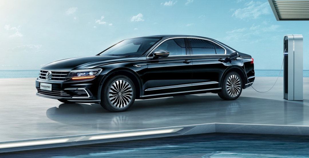 Volkswagen выпустил гибридный седан Phideon
