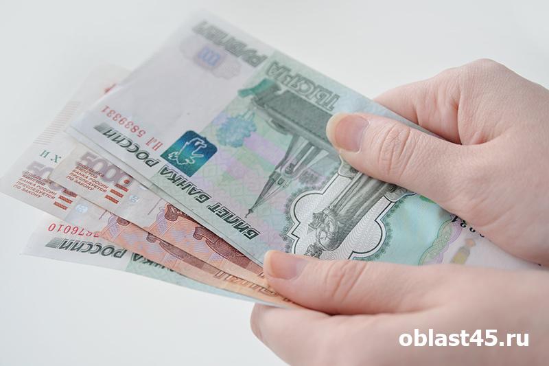 Прожиточный минимум вКурганской области увеличился на296 рублей