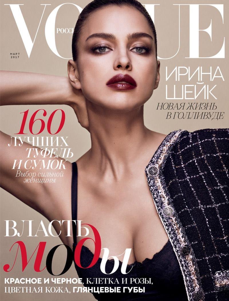 Ирина Шейк на обложке российского Vogue