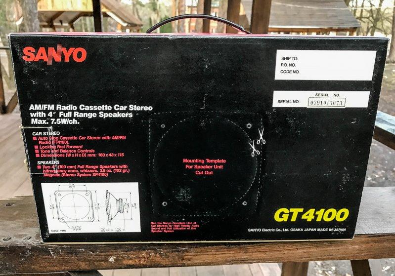 Новая японская автомагнитола 80-х годов