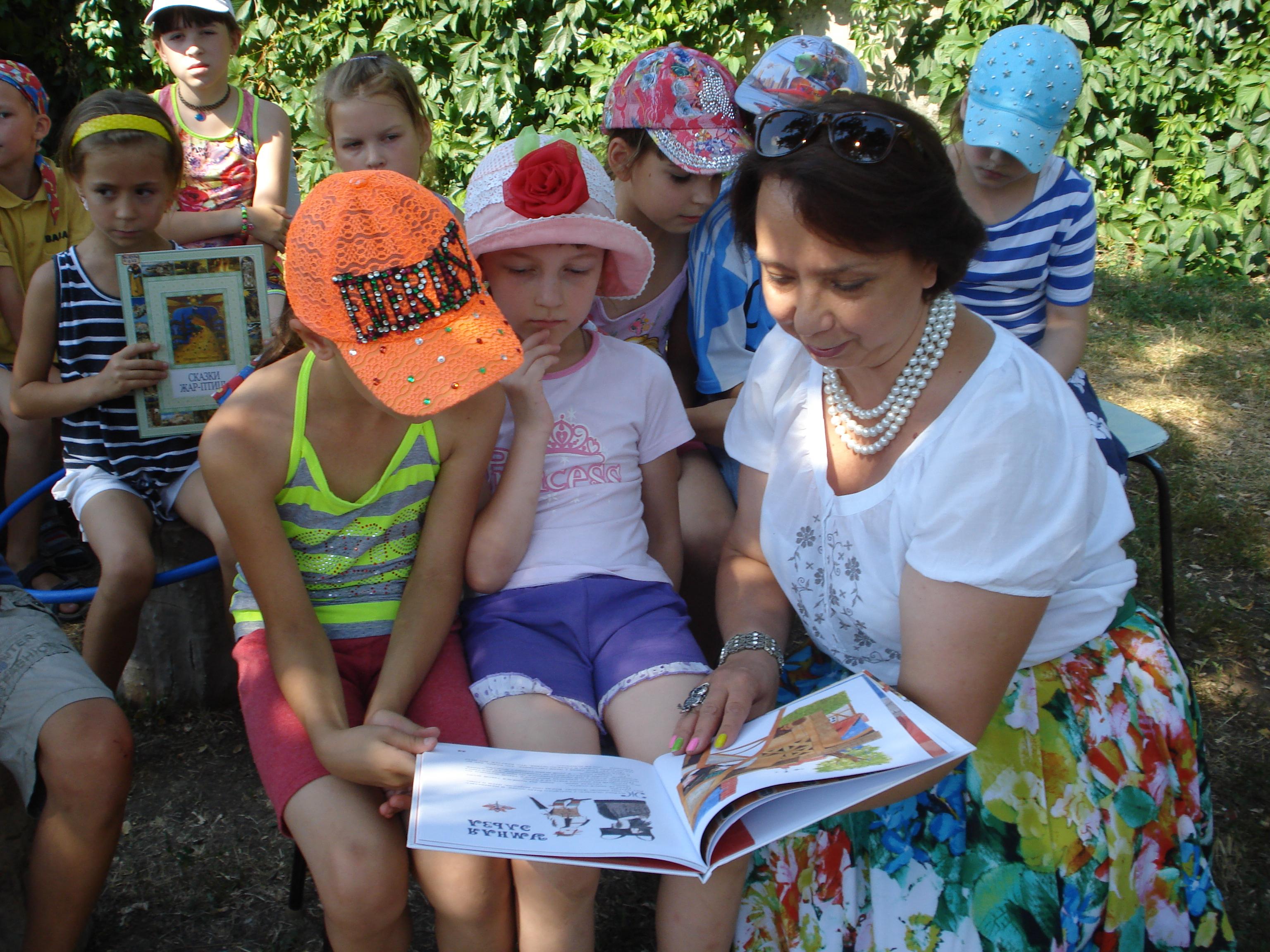 донецкая республиканская библиотека для детей, отдел обслуживания учащихся 5-9 классов, занятия с детьми, летний книжный вояж