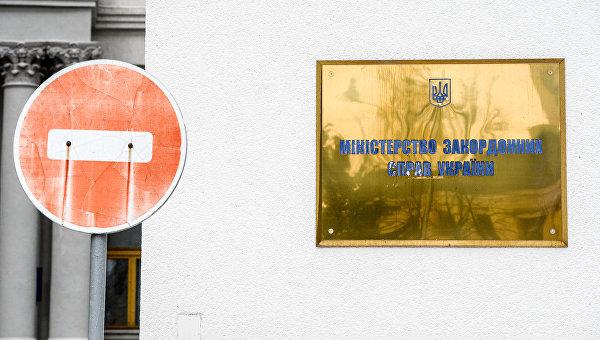 Украина использует суд ООН для политизированных обвинений— МИДРФ