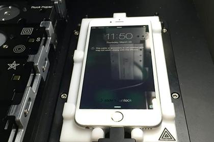 Новая версия iPhone появилась вевропейских странах