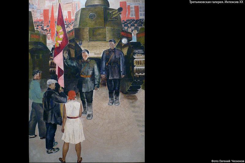 Третьяковская галерея. Интенсив ХХ. 17.02.17.11...jpg