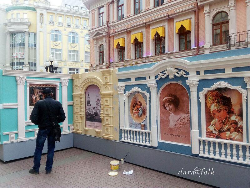 Московские сезоны 2017