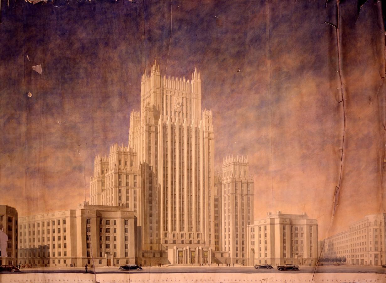 Здание МИД РФ без шпиля