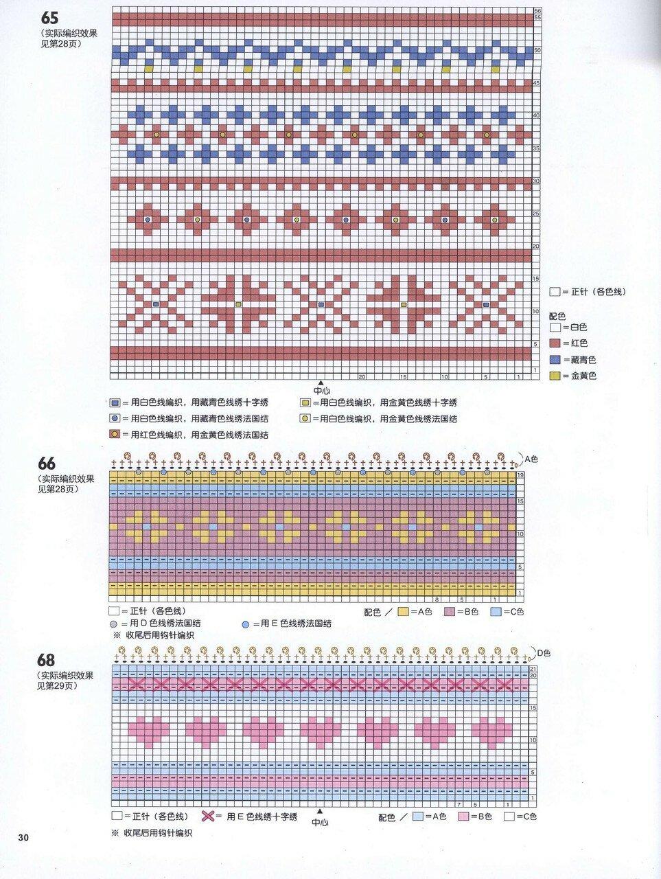 150 Knitting_32.jpg