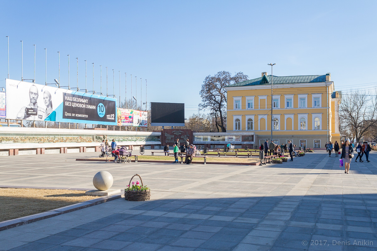 саратов проспект стрелка ремонт фото 24