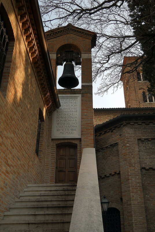 Музей Данте
