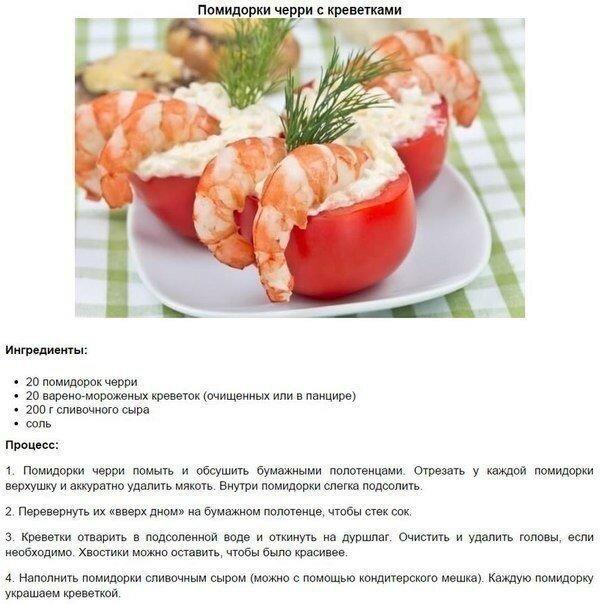 https://img-fotki.yandex.ru/get/218579/60534595.16fe/0_1c4a41_a12d4c5c_XL.jpg