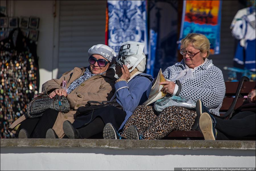 Севастопольские бабушки