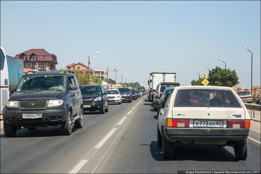 Пробка Феодосия - Приморский