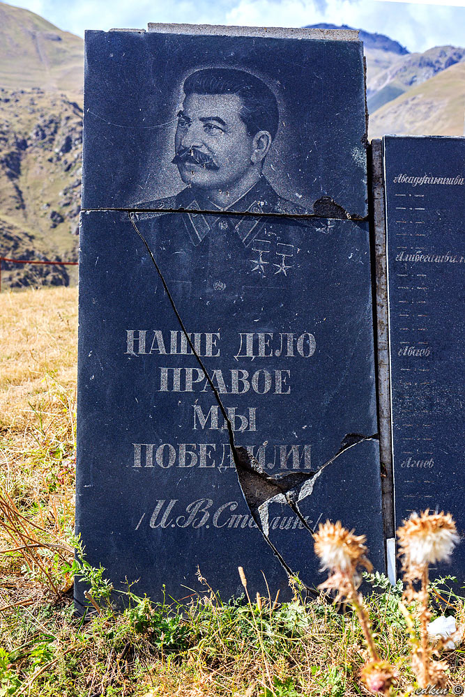 Обелиск на Военно-Грузинской дороге