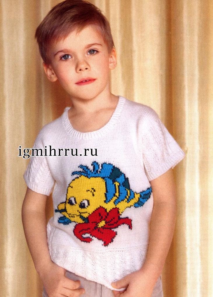 Для мальчика 4-5 лет. Пуловер с забавной рыбкой. Вязание спицами