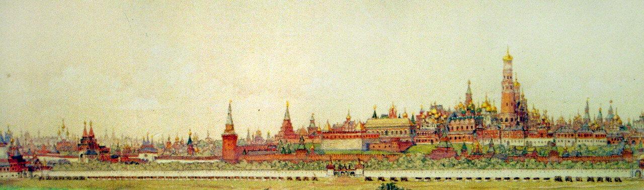 Вид на Кремль из Замоскворечья в 17 веке