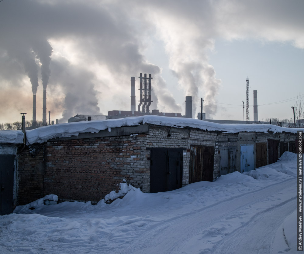 дым от завода уаз и гаражи