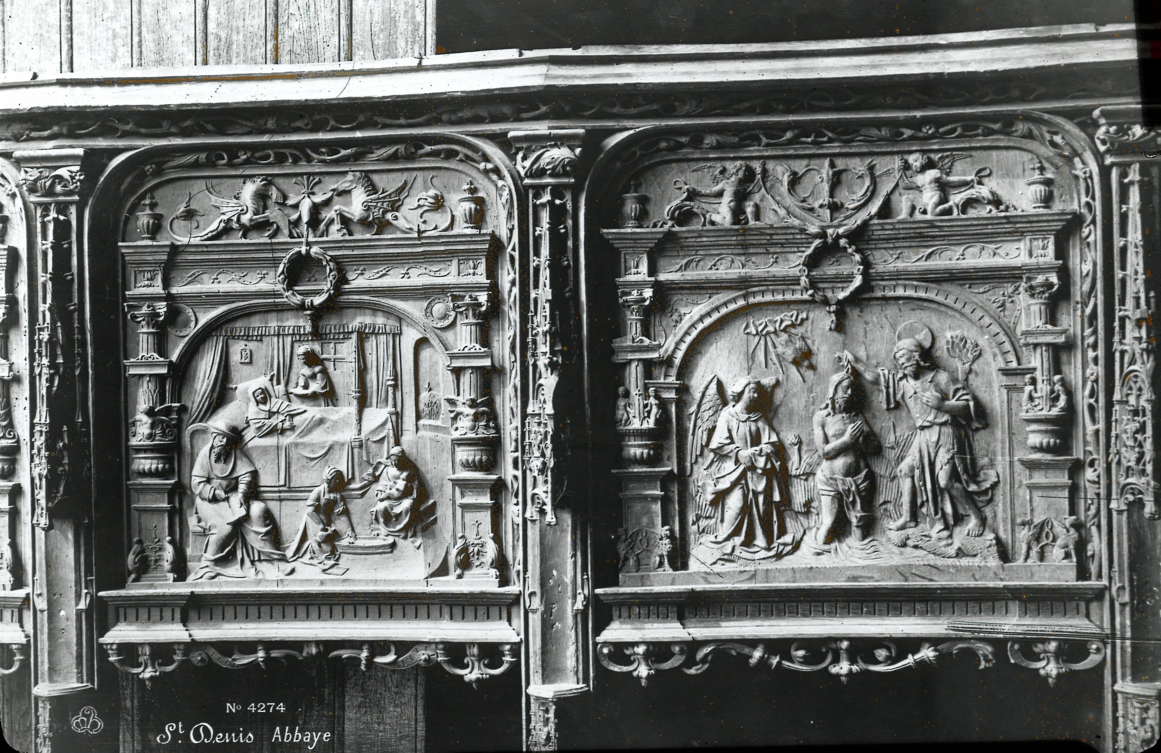 Аббатство Сен-Дени. Декоративные детали. 1132-1144