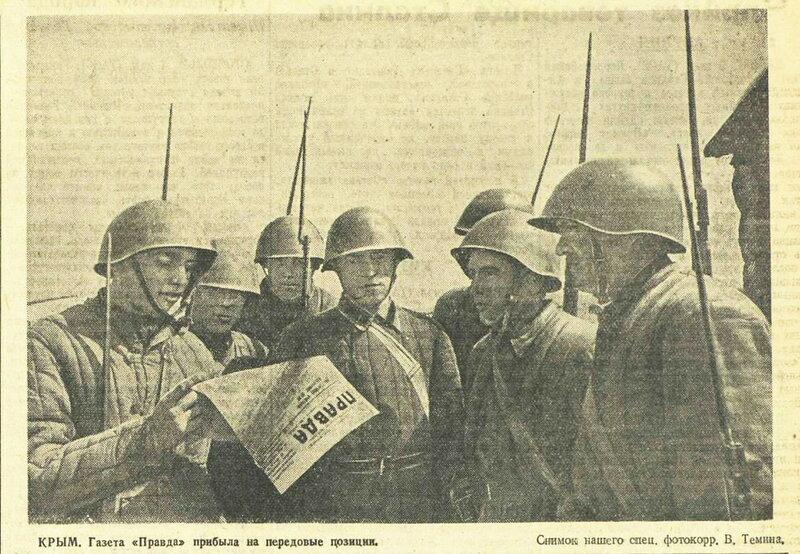 «Красная звезда», 5 мая 1942 года
