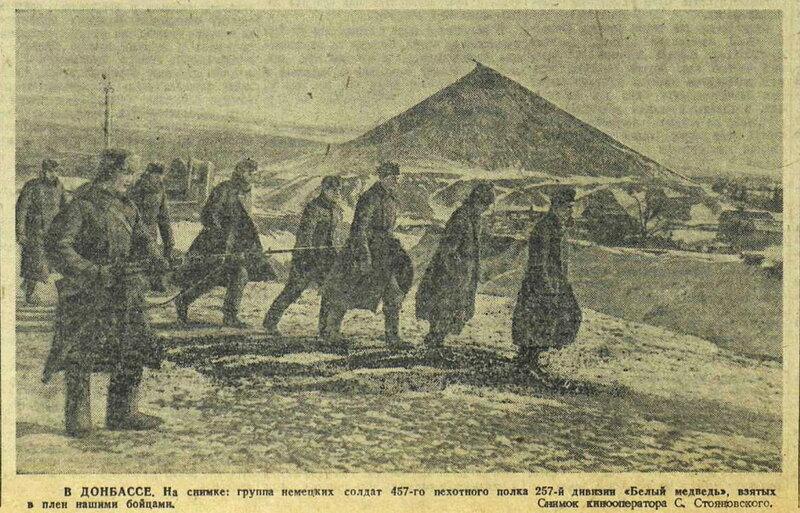 «Красная звезда», 22 марта 1942 года, пленные немцы, немецкие военнопленные, немцы в плену, немцы в советском плену, немецкий солдат