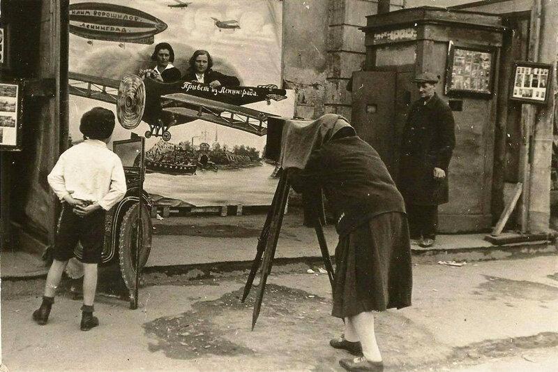 Ленинград. Фотография на Сытном рынке. 1938 г.