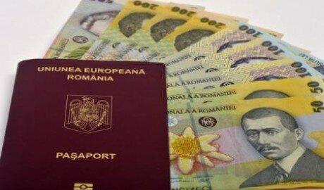 Получение румынского гражданства подешевеет с 2017-го