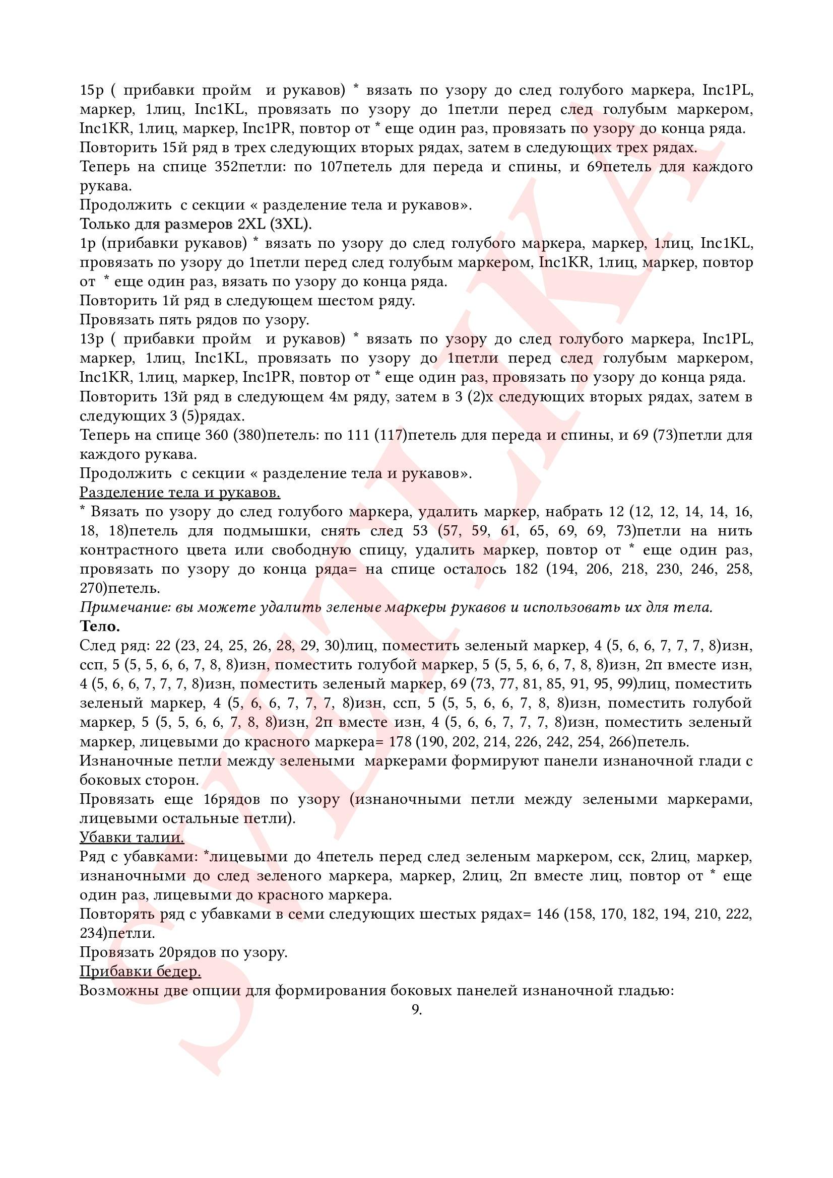 https://img-fotki.yandex.ru/get/219501/125862467.a6/0_1ba54f_bcfb58b_orig