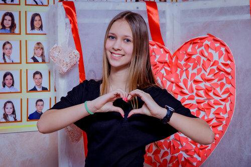 День святого Валентина в гимназии