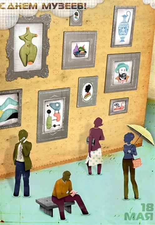 С днем музеев картинки, ханой картинки открытки