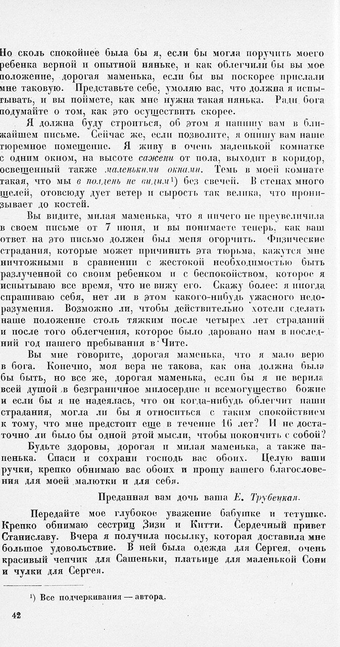 https://img-fotki.yandex.ru/get/219501/199368979.35/0_1ea3e8_46c8f50c_XXXL.jpg
