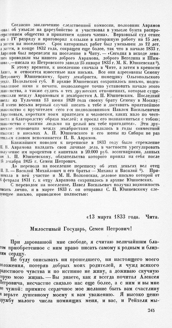 https://img-fotki.yandex.ru/get/219501/199368979.4f/0_1fb561_e112a977_XXXL.jpg