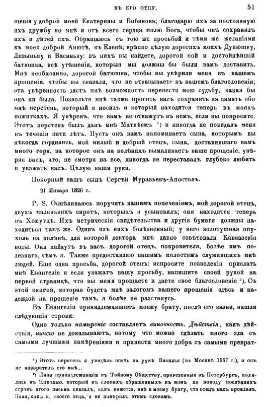 https://img-fotki.yandex.ru/get/219501/199368979.52/0_1fdcbd_c14fe329_XXXL.jpg