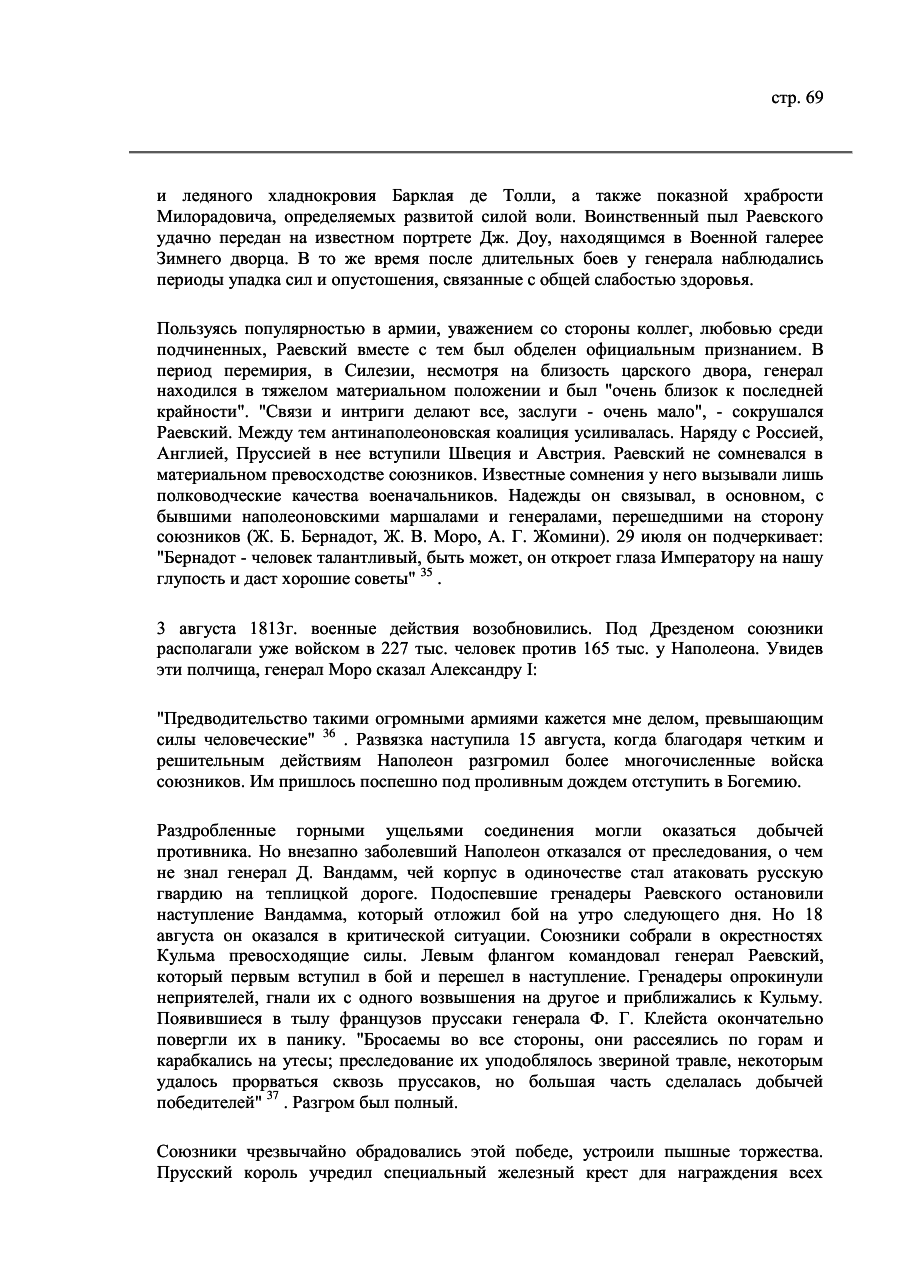 https://img-fotki.yandex.ru/get/219501/199368979.57/0_1ff014_8f075a48_XXXL.png