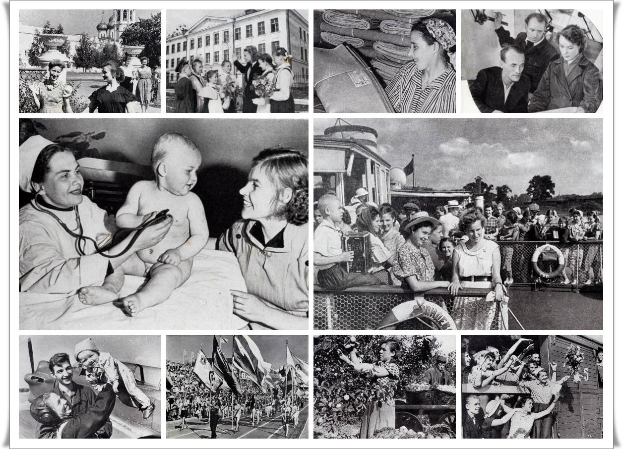Советская Вологда - 1961 год (Много фото)