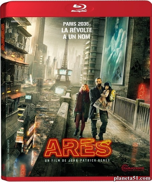 Арес / Ares (2016) / HDTVRip + HDTV (1080i)
