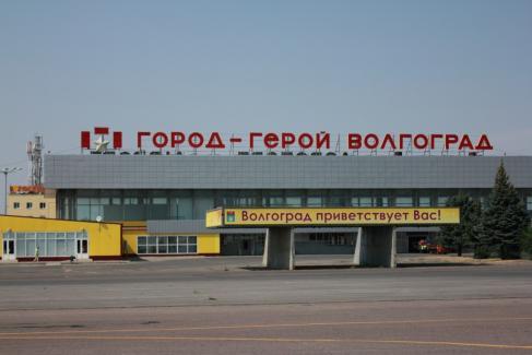 Самолеты изВолгограда вКраснодар иМинводы небудут летать довесны