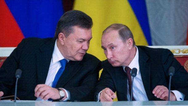 В «компромате наТрампа» упоминается тайная встреча Януковича сПутиным