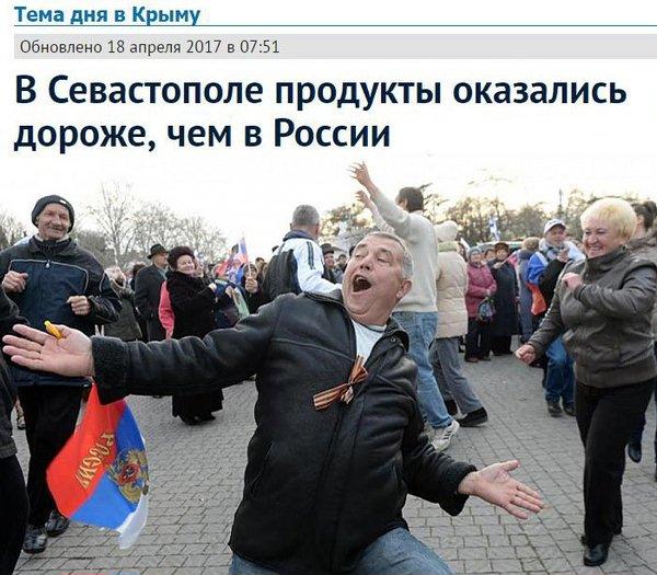 Порошенко обсудил с британскими парламентариями санкции против РФ и либерализацию визового режима - Цензор.НЕТ 7290