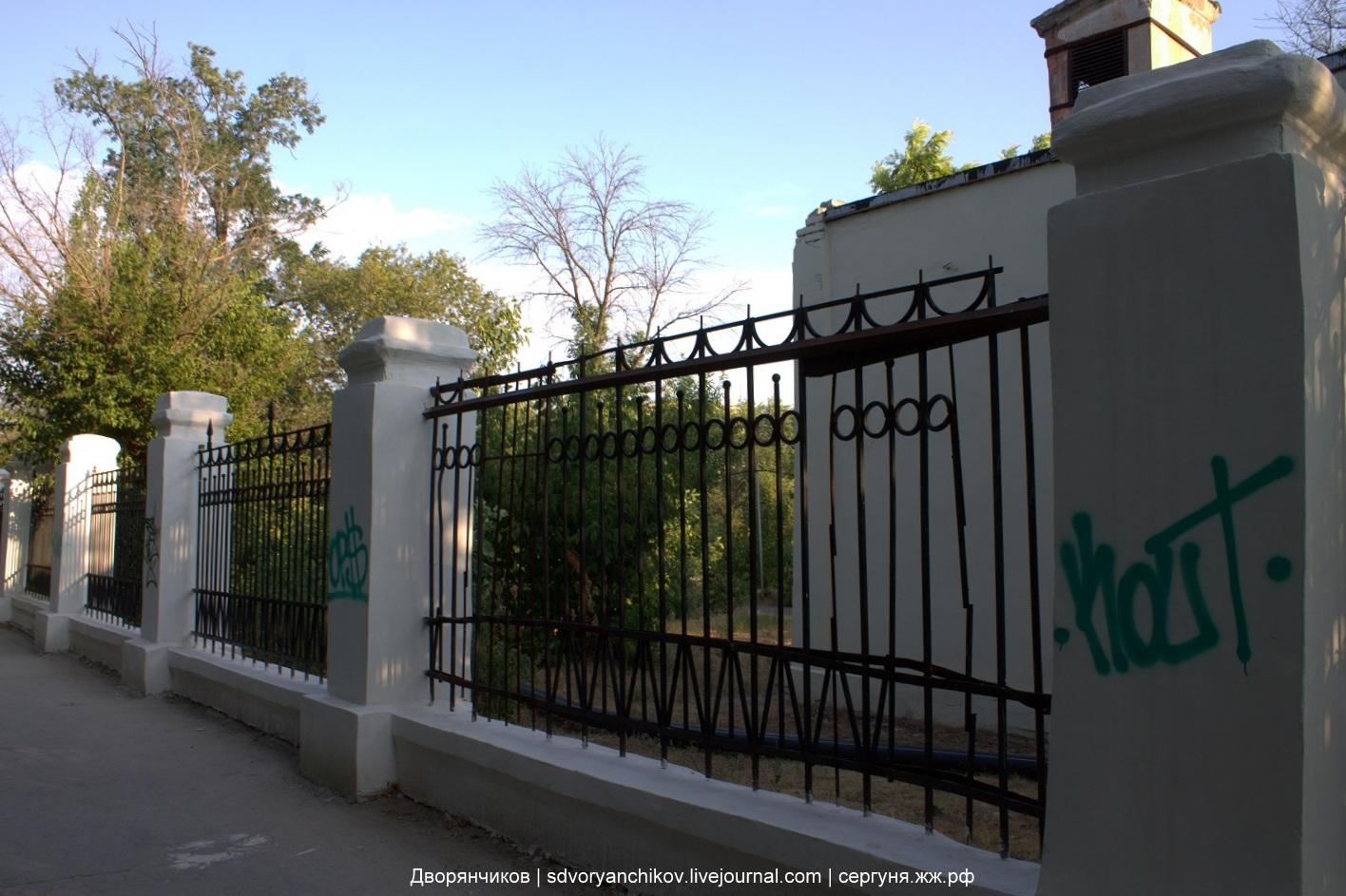 Парк ВГС - вандализм с чистого листа