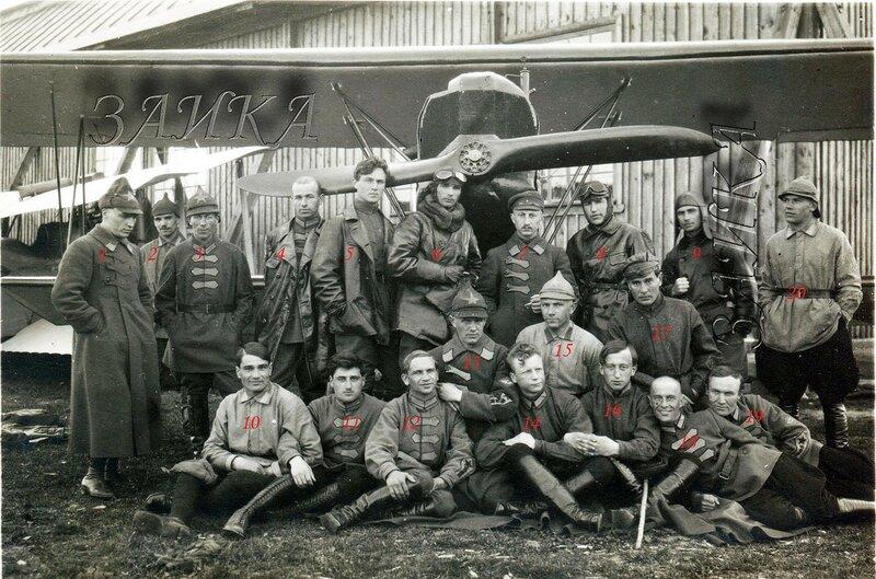 Высшая школа авиации 1923 Чкалов Жуков Туржанский Миновкопия 1.jpg